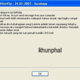 วิธีแก้ไวรัส Surabaya